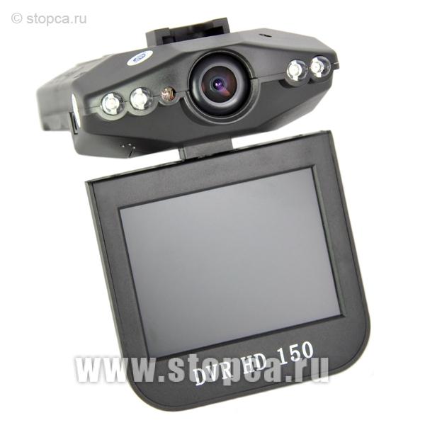 инструкция видеорегистратор Parkcity Dvr Hd 150 - фото 10